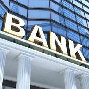 Банки Тырныауза