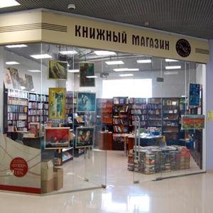 Книжные магазины Тырныауза