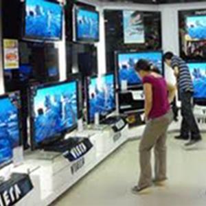 Магазины электроники Тырныауза