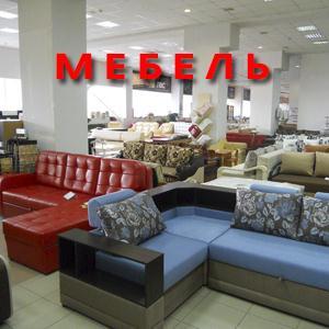 Магазины мебели Тырныауза