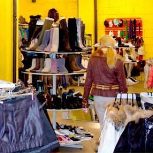 Магазины одежды и обуви Тырныауза