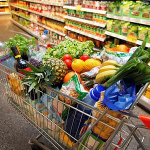 Магазины продуктов Тырныауза