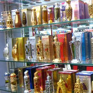 Парфюмерные магазины Тырныауза