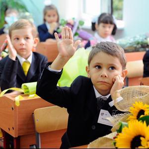 Школы Тырныауза