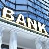 Банки в Тырныаузе