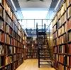 Библиотеки в Тырныаузе