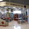 Книжные магазины в Тырныаузе