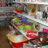 Магазины хозтоваров в Тырныаузе