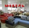 Магазины мебели в Тырныаузе