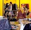 Магазины одежды и обуви в Тырныаузе