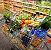 Магазины продуктов в Тырныаузе