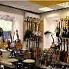 Музыкальные магазины в Тырныаузе