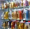 Парфюмерные магазины в Тырныаузе