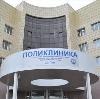 Поликлиники в Тырныаузе