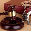 Суды в Тырныаузе
