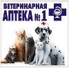 Ветеринарные аптеки в Тырныаузе