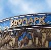Зоопарки в Тырныаузе