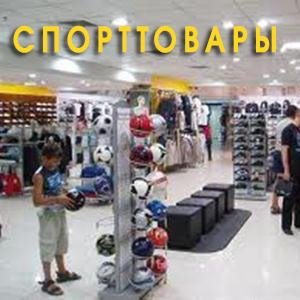 Спортивные магазины Тырныауза