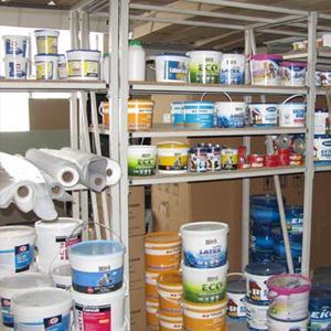 Строительные магазины Тырныауза