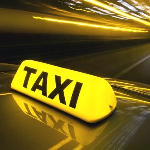 Такси Тырныауза