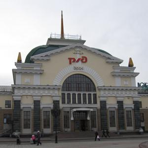 Железнодорожные вокзалы Тырныауза